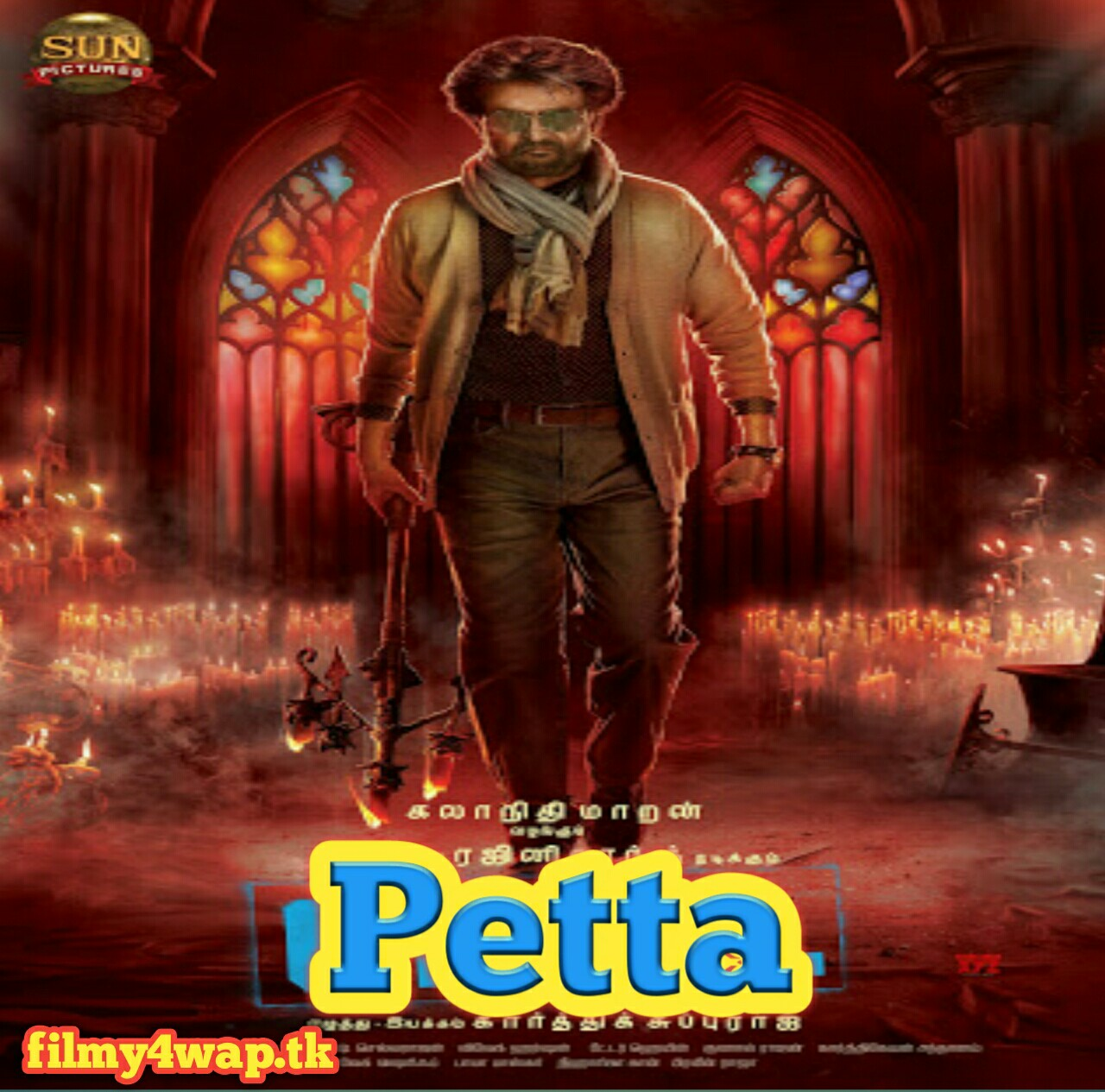 Petta full movie 480p 720p HDRip Filmywap