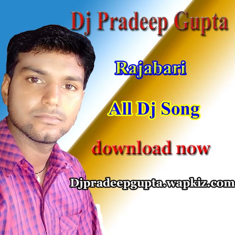 Download Salincer Chuaawe Dj Pradeep Gupta