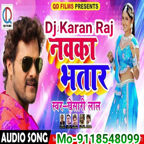 Download Navka Bhatar (Copy Song) Khesari Lal Yadav-Dj Karan