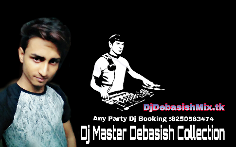 Woh Kisi Aur se Milke (THE WORLD SAD DJ DHOLAKI) DJ DEBASISH AND DJ DIBAKAR----BASAK MUSIC.mp3