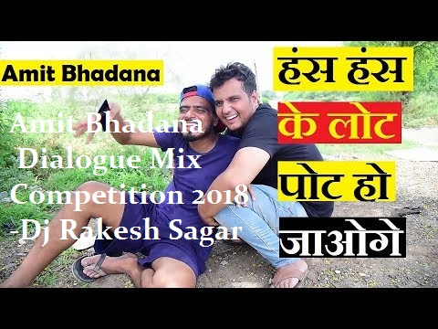 Download Amit Bhadana Dialogue Mix Competition 2018 Dj