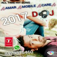 music mg wapking mp3 full song download