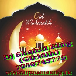 Download Mera Sona Sajan Ghar Aaya Eid Special Mix Dj Shahid King Allmama Ml Html