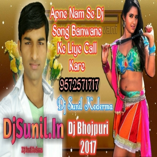 Jhalak Dekla Ja Ek Bar Aja Aja A Aja Dj Hindi Mix Song (No Voice Tag) DjSun